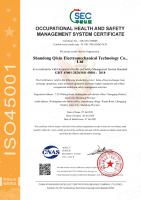 职业健康安全管理认证证书英文
